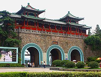 City Wall in Nanjing, China